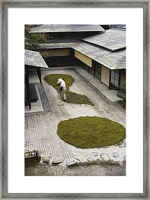 Japanese House And Garden Framed Print