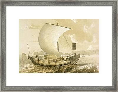 Japanese Junk Framed Print by Meffert