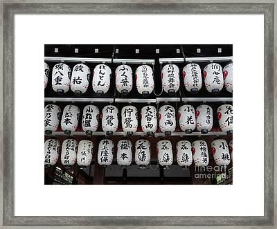 Japanese Laterns Framed Print