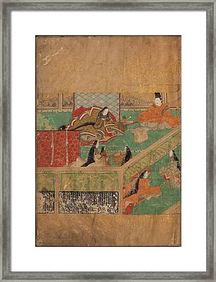 Japanese Noble Family Framed Print by British Library