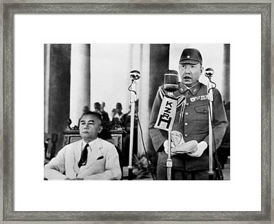 Japanese Occupy Philippines Framed Print by Underwood Archives