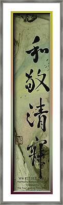 Japanese Principles Of Art Tea Ceremony Framed Print by Peter v Quenter