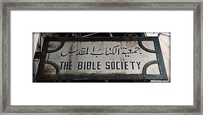 Jerusalem Bible Society Framed Print