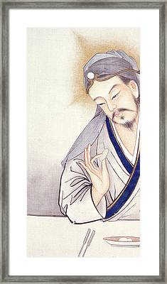 Jesus At The Last Supper  Framed Print by Chinese School