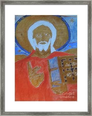 Jesus Christ Jehovah And The Bible 1 Codex Sinaiticus He Comes Framed Print by Richard W Linford