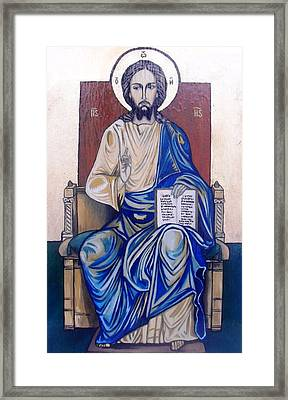 Jesus Christ Framed Print by Ciprian Alexandrescu