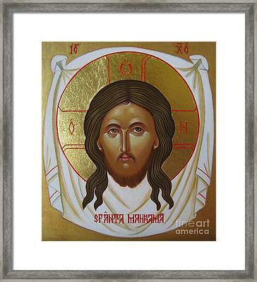 Jesus Christ - Holy Mandylion Framed Print