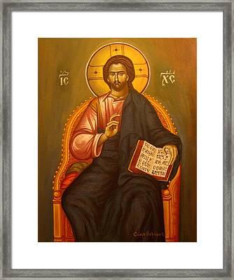 Jesus Christ Framed Print by Sonya Grigorova