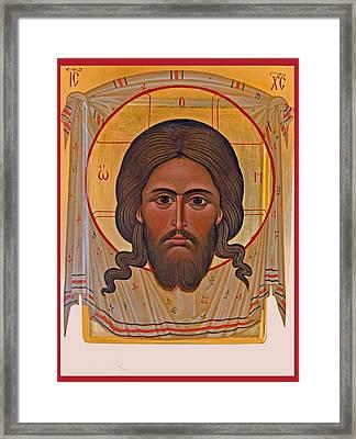 Jesus Head Icon Framed Print by Munir Alawi