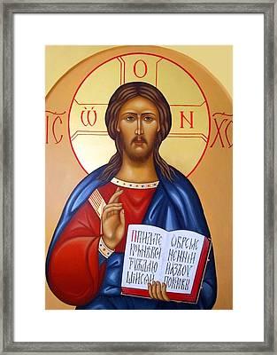 Jesus Teaching Framed Print by Munir Alawi
