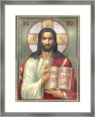 Jesus Framed Print by Zorina Baldescu