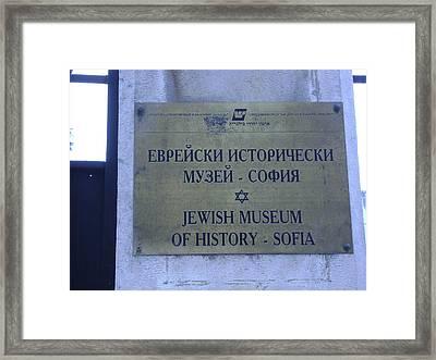 Jewish Museum Of Sofia Framed Print