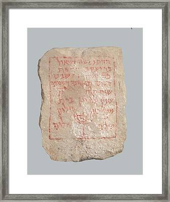 Jewish Tombstone 408 Ce Framed Print by Photostock-israel