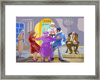 Jewish Wedding Rehearsal Framed Print by Shirl Solomon