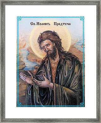 John The Baptist  Framed Print by Natalia Lvova