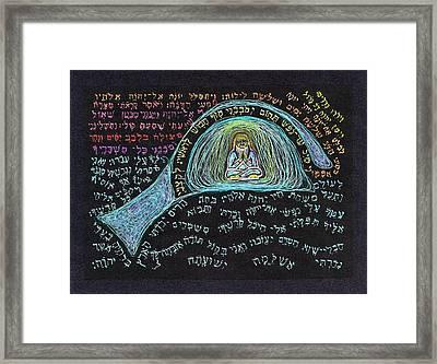 Jonah Prayer Four Framed Print by Hidden  Mountain