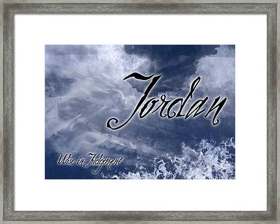 Jordan - Wise In Judgement Framed Print by Christopher Gaston
