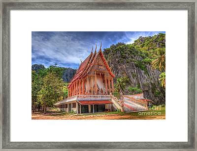 Jungle Temple V2 Framed Print