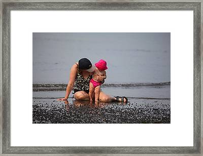 Just You And I Framed Print by Karol Livote
