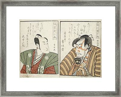 Kabuki Actors Framed Print by British Library