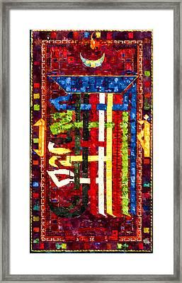 Kalachakra Framed Print