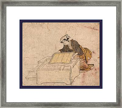 Kamisuki, Making Paper. Print Shows A Worker Making Paper Framed Print by Japanese School