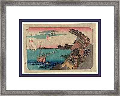 Kanagawa, Ando Between 1833 And 1836, Printed Later Framed Print