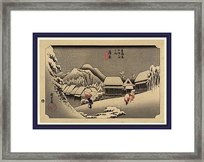 Kanbara, Ando Between 1833 And 1836, Printed Later Framed Print by Utagawa Hiroshige Also And? Hiroshige (1797-1858), Japanese