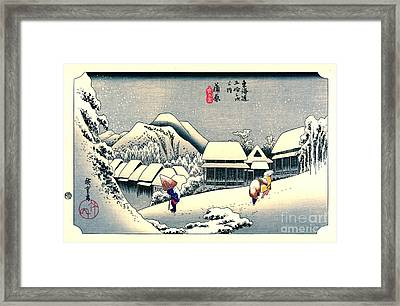 Kanbara Station Tokaido Road 1833 Framed Print