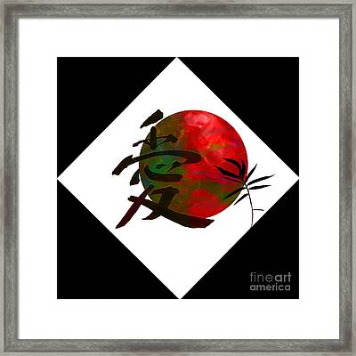 Kanji Love With Green Framed Print