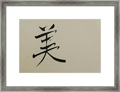 Kanji Framed Print by Pablo Lopez