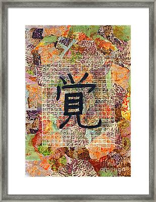 Kanji Remember II Framed Print by Catherine Sprague