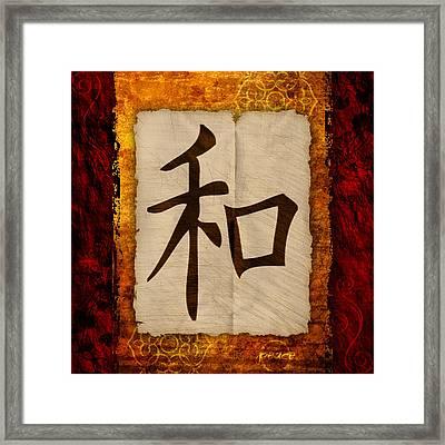 Kanji Zen Peace Framed Print