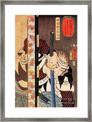 Kansaki - Noriyasu Framed Print by Pg Reproductions