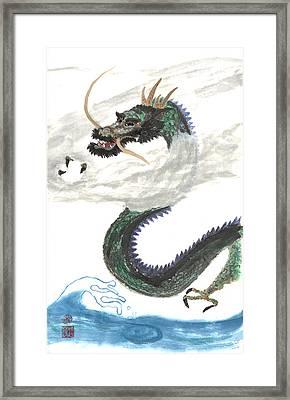 Kazuhiko Ryu Framed Print