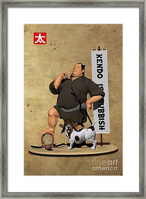 Kendo Is Rubbish Framed Print