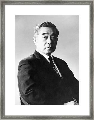 Kenichi Fukui Framed Print