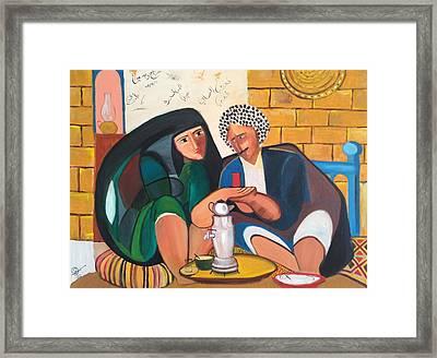 Khadri El Chai Khadri  Framed Print by Rami Besancon