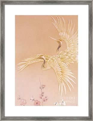Kihaku Crop I Framed Print by Haruyo Morita