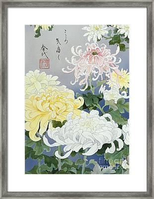 Kiku Crop I Framed Print