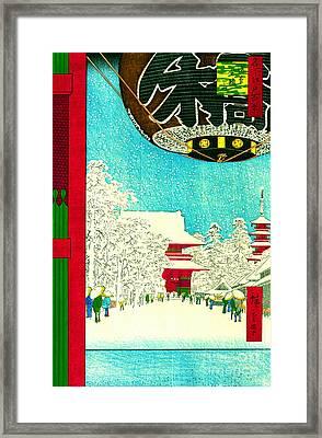 Kinryuzan Temple Asakusa 1856 Framed Print