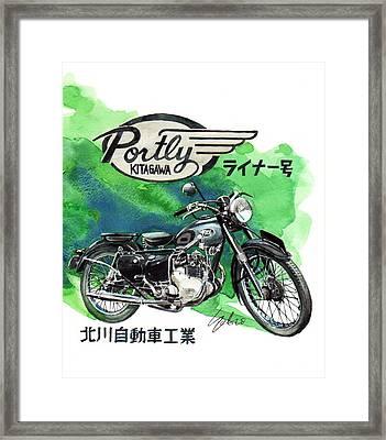 Kitagawa Portly Liner Framed Print