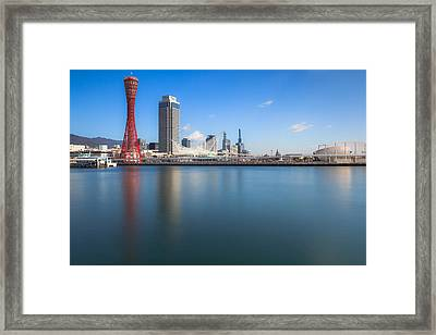 Kobe Port Island Tower Framed Print