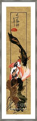 Koi With Lotus Framed Print by Linda Smith