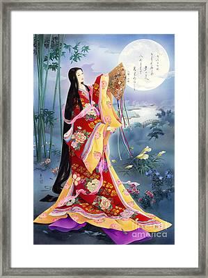 Komachi Framed Print by Haruyo Morita