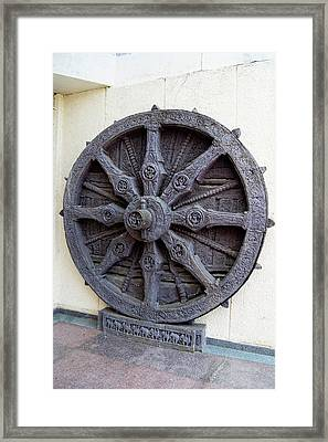 Konark Wheel 'sun Clock' Framed Print by Mark Williamson