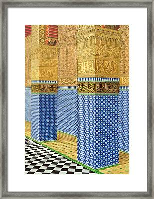 Koranic School, Fez, 1998 Acrylic On Linen Framed Print