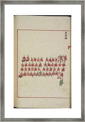 Korean Court Music Framed Print by British Library
