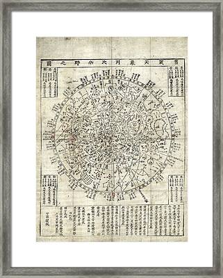 Korean Star Chart Framed Print by Library Of Congress, Geography And Map Division