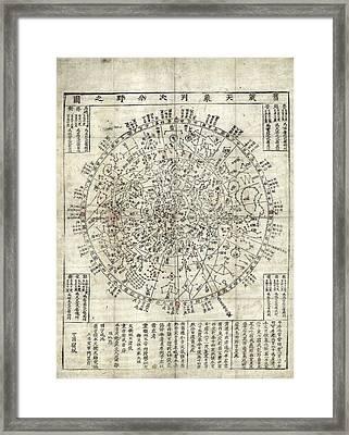 Korean Star Chart Framed Print